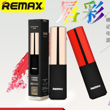 Remax 2400mAh Mini Lipstick Design Power Bank Backup Extra Power Bank External Battery Pack Emergency Backup Power RPL-12(China (Mainland))