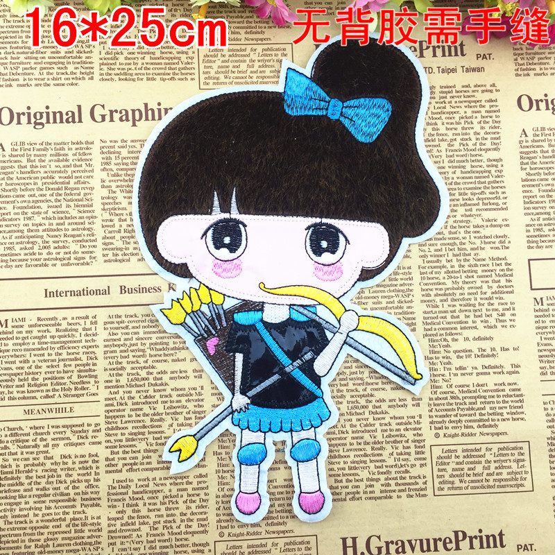 10Y44516 250*160mm martial art girl Embroidery patch printed polyester ribbon, DIY handmade materials, wedding gift wrap(China (Mainland))