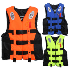 life vests for children price
