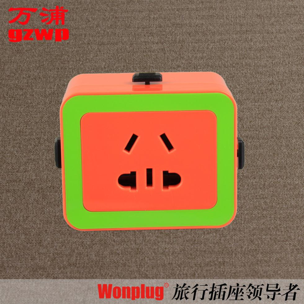 2.4 A global transformation plug With safety switch power adapter plugs Multi-functional universal adaptor Brazil(China (Mainland))