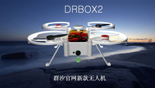DR BOX2 new UAV aerial drones comes with the new four-axis multifunctional drone aircraft models