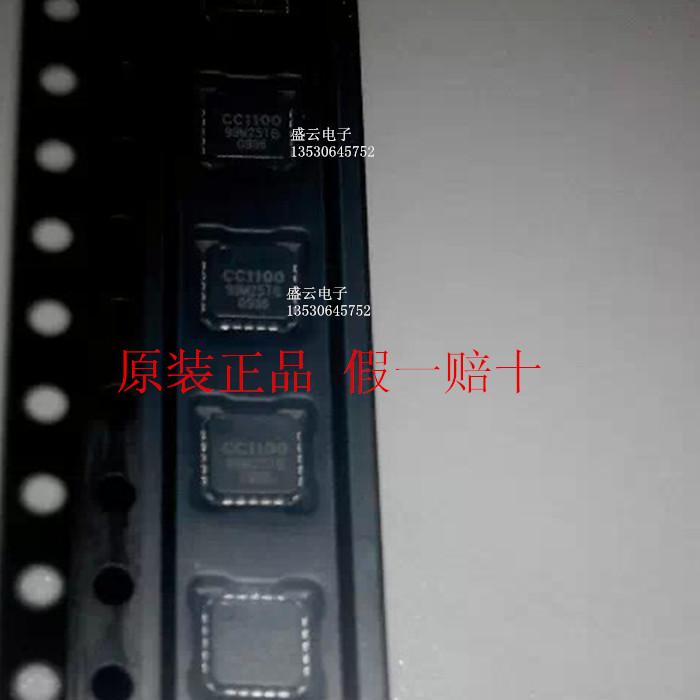 Original TI CC1100RTKR CC1100 CC1100ERTKR VQFN rf high-performance rf transceiver to 20 (10 PCS) package of mail(China (Mainland))