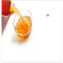 Free Shipping Top grade Chinese yunnan original Puer Tea 100g health care tea And Lose Weight