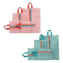 4 Pieces Set Travel Luggage Packing Mesh Pouch Organizer Bag Shoe Bag Underwear Travel Bag(China (Mainland))