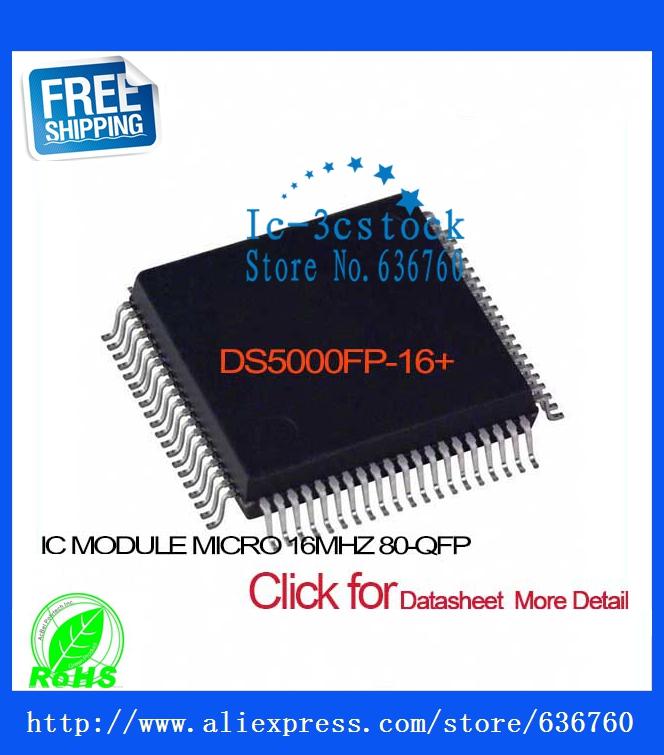 Цена DS5000FP-16