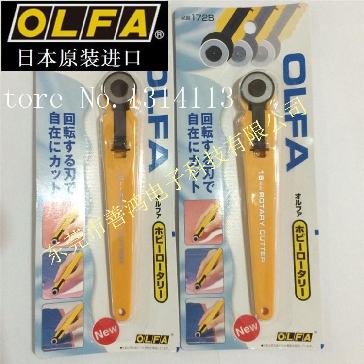 [SA] Japan imported love Unilever 172B/RTY-4 OLFA small rotary cutting knife  --10PCS/LOT<br><br>Aliexpress
