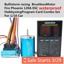 Bullistorm5.5T-13.5T/2P Sensorless 3650 Brushless Motor +HY Waterproof120A Sensored ESC+ Program Card Combo Set For 1/10 Car(China (Mainland))