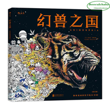 Buy Booculchaha coloring books adults,Animorphia: Extreme Coloring Search Challenge,adult coloring art creative book for $17.27 in AliExpress store