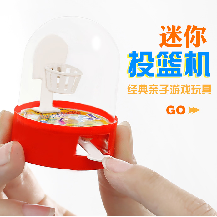 Mini finger basketball shooting game parent-child interaction board game childhood educational toys(China (Mainland))