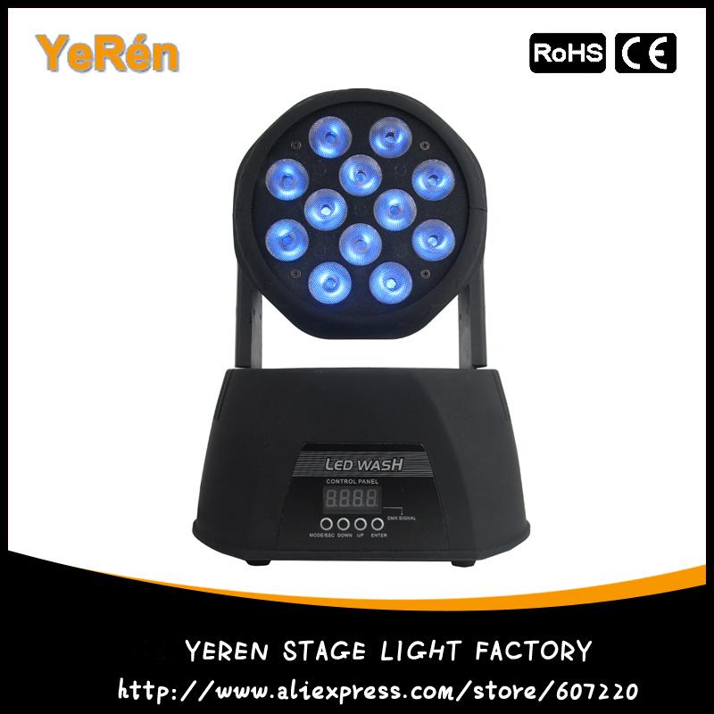 DJ Moving Head Wash Spot Light RGBW Quad-Color 12*10W DMX 9/16Channels Stage DJ Lighting Disco Light(China (Mainland))