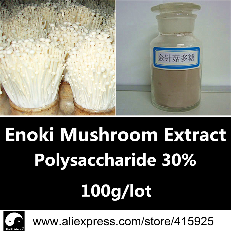 Pure Enoki Mushrooms Extract Powder 30% Flammulina Polysaccharide Nutrition For Health Care Natural Dietary Supplements<br><br>Aliexpress