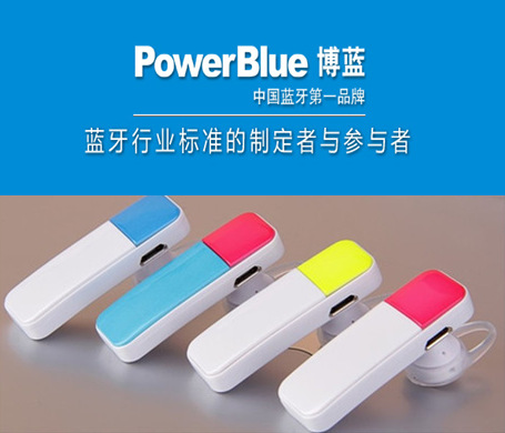 2014 Hot Selling Blue fashion music powerblue bluetooth earphones lh716 series 4.0 double mobile phone voice(China (Mainland))