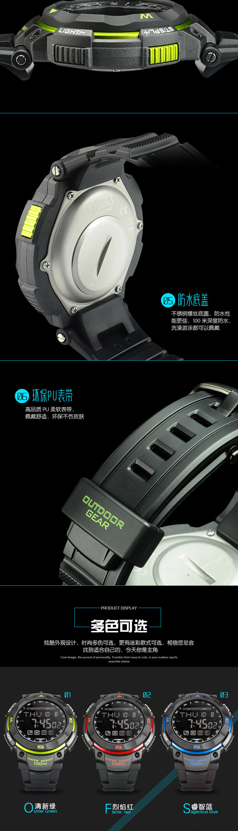 Bluetooth Outdoor Smart Watch Waterproof Message Remind Sync Call Find Phone SOS Pacer Wristwatch for Smartphone