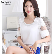 2xl Big Size Lace Chiffon Shirt Women Tops 2016 New Summer Shirt Half Sleeve O-neck Korean White Women Blouse Fashion Shirts
