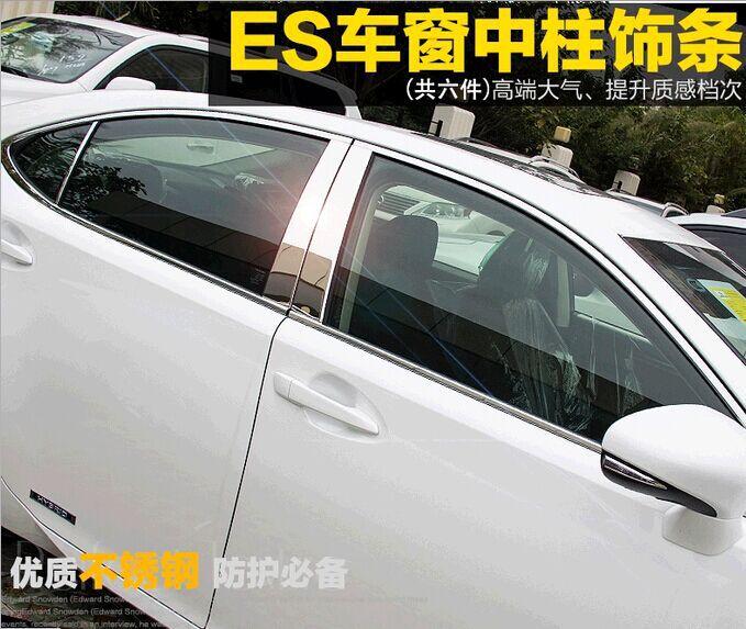 2014 Lexus Es 300h: Lexus Es 350 Promotion-Shop For Promotional Lexus Es 350