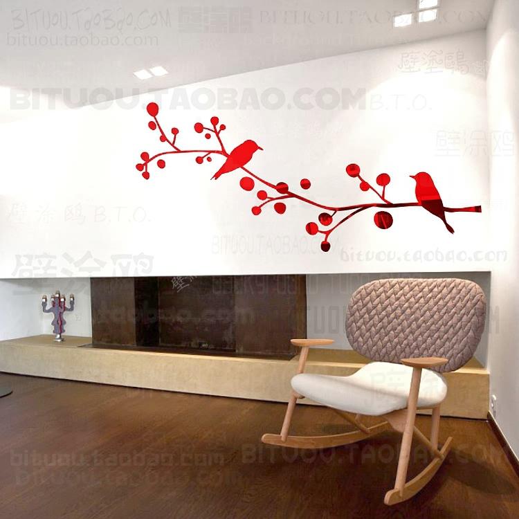 Aliexpress.com : 신뢰할수 있는 벽 스티커 공급업체H & X Store에서 새 ...
