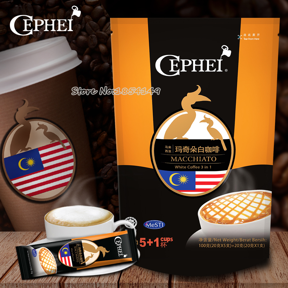 Malaysia Instant Coffee 100 Imported with Original Packaging Caramel Coffee Espresso Macchiato 120g White Coffee Free