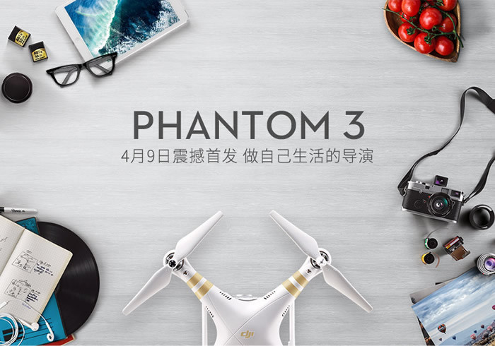Hot DJI Phantom 3 UHD Professional quadcopter RC Drone RTF GPS FPV With 4K 1080P HD Camera, luxury suitcase package,super safe