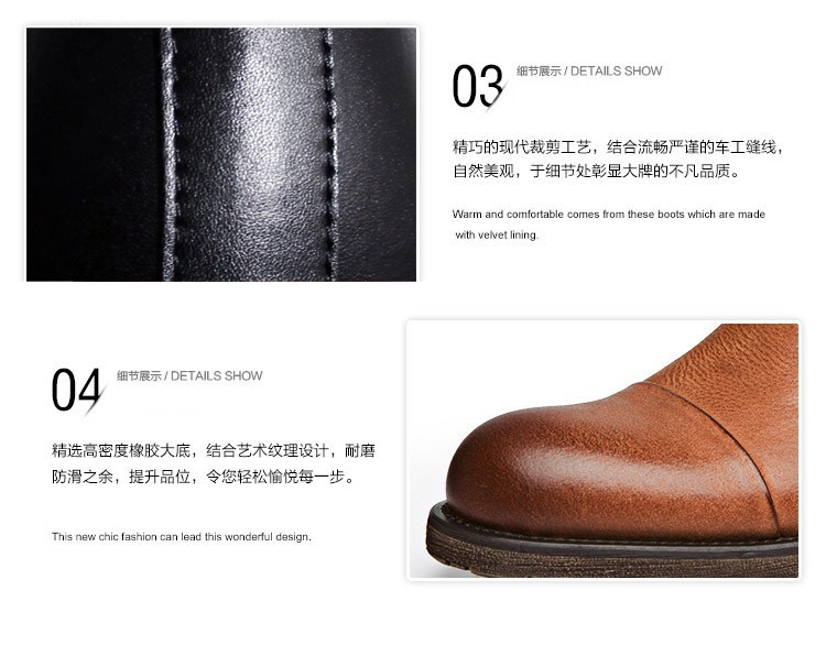 Free Shipping ! Men's Leather Boots Personality Slip Plush
