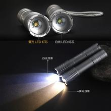Cree Led Torch 2000lm Cree LED Flashlight Torch light Waterproof For 1x18650(China (Mainland))