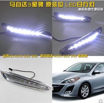 Free shipping 12V DRL LED Car light DRL Daytime Running Lights Mazda3 Mazda 3 2012-13 with fog light<br><br>Aliexpress