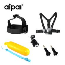 Buy Action Camera accessories Chest Head Mount Belt Strap Floaty Bobber Monopod Wrench Aipal Gopro Xiaomi Yi Action Camera for $11.39 in AliExpress store