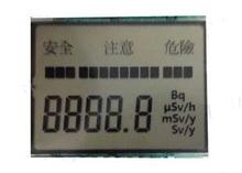 20PIN TN Positive 5-Digits Segment LCD Panel(China (Mainland))