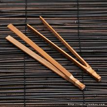 Carbide accessories handmade tea tea clips mzz Korean Korean Japanese tea cup holder high-grade carving