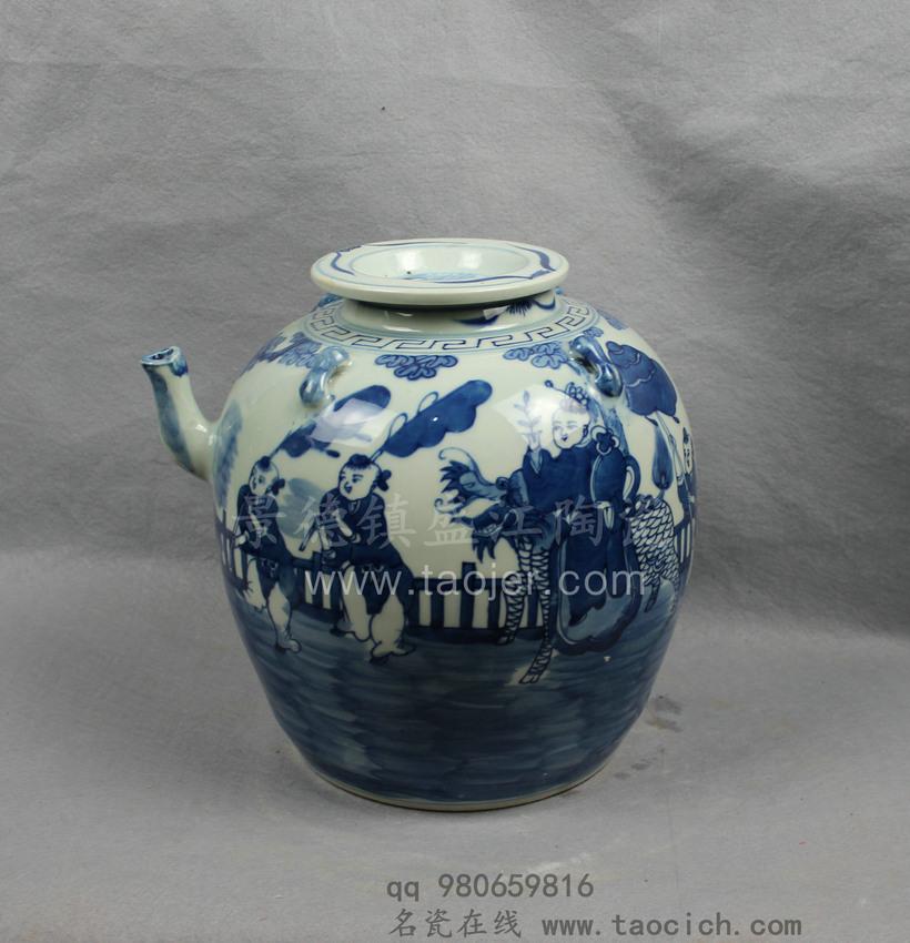 "RYVM11 H9.5"" Blue and White Ceramic Pitcher(China (Mainland))"