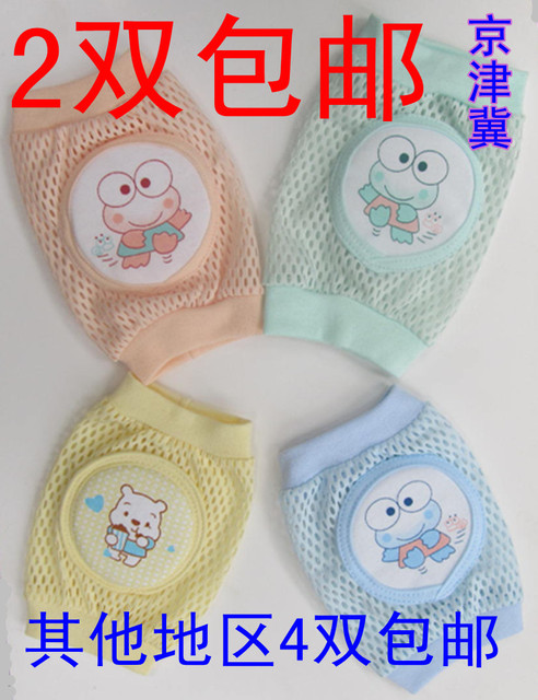 kneeguard Thickening sponge summer child kneepad baby kneepad baby kneepad creepiness ankle sock wear-resistant breathable mesh