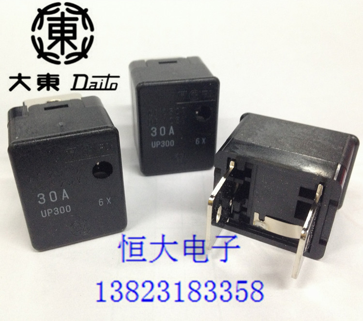 Free shipping.Fanuc import new original spot quality assurance Dadong fuse UP75 7.5A DAITO<br><br>Aliexpress