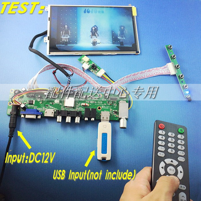 diy 7 ips screen kit 1280 800 hd monitor driver board remote usb tv hdmi vga a2v on aliexpress. Black Bedroom Furniture Sets. Home Design Ideas