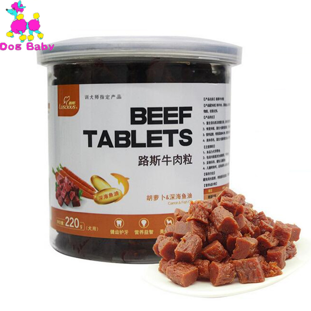 DOGBABY Beef And Carrot Dog Food Feeders Puppy Dog Chewy Snacks 100% Natural Dry Animal Pet Dog Food 220g Safe Quality Feeders(China (Mainland))