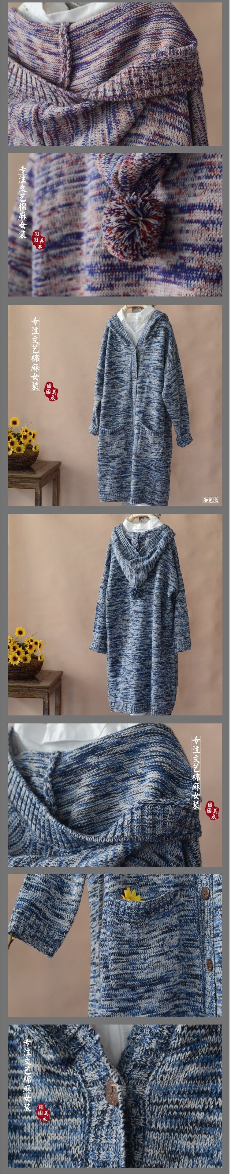 In the autumn of 2016 new products, high-end design original loose big yards of women's sweaters