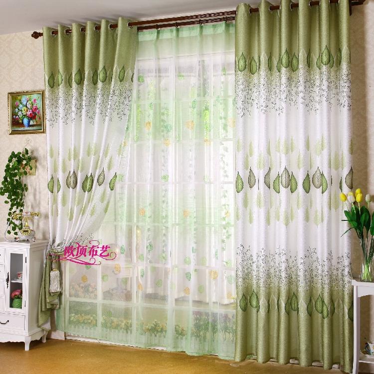 Cortinas modernas compra lotes baratos de cortinas - Cortinas salon modernas ...
