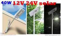 12V LED Street light 40W solar powered LED road lamp 24V  PhilipsSMD 3030 Fedex free shipping replace 125W halogne metal halide(China (Mainland))