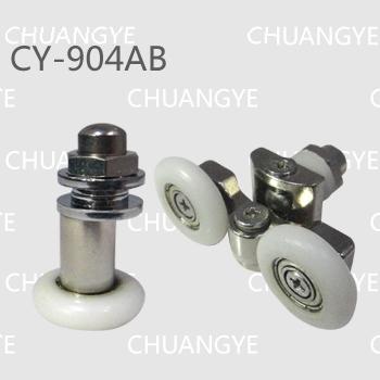Circular arc shower room pulley bathroom glass sliding door roller hanging round wheel single wheel(China (Mainland))