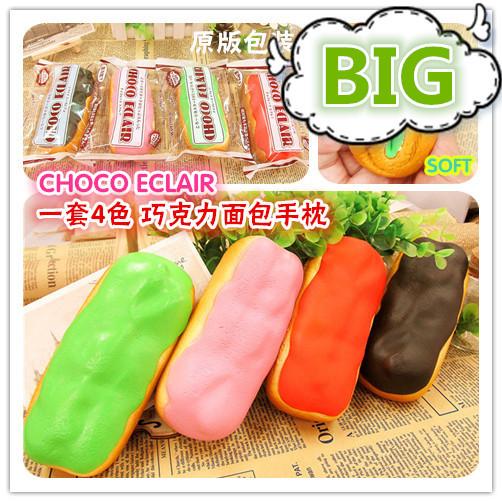 10,13.5cm 4 colors jumbo ChocoEclair bread squishy wrist pad original package,Bread , - Summerhot ZHANG's store