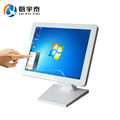 15 inch LED panel screen resolution 1024x768 all in one pc with intel J1900 fanless