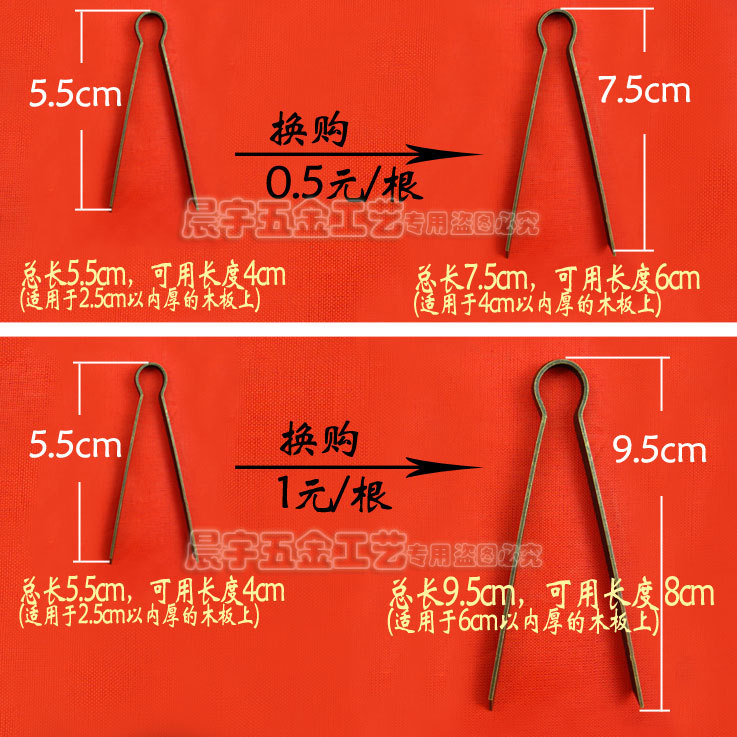 Copper U-shaped needle exchange purchase price requires the use of copper with a long U-shaped pin point shooting this link Rede<br><br>Aliexpress