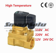 Buy 5 PCS Free G1/2'' 5MPa High Pressure 150c Degree High Temperature 2 Way Brass Valves Guide Type 5404-04 PTFE Seal for $215.20 in AliExpress store