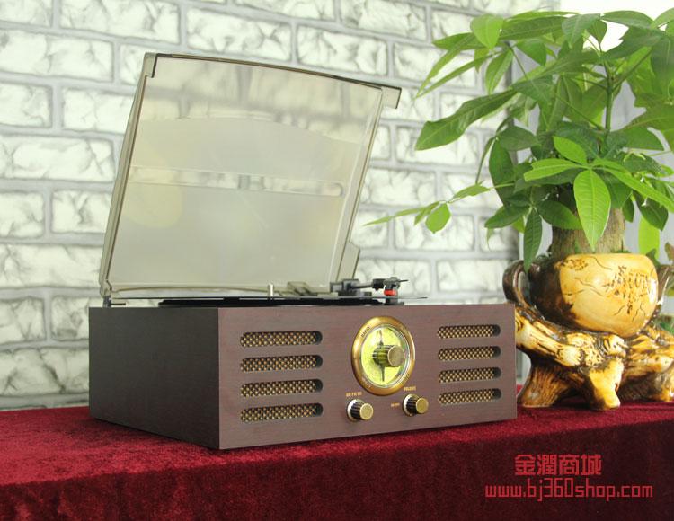 Tocadiscos lp m quina de vinilo vintage radio de radio - Electronica del hogar ...
