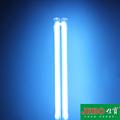 JEBO UV Sterilizer Water Filter Light Tube Replacement 2 pin G23 Base Linear Twin Tube UV