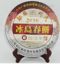 2010 ShuangJiang MENGKU IceLand Spring Leaf Cake Beeng Bing 500g YunNan Organic Pu er Raw Tea