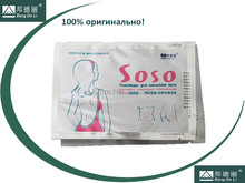 SOSO slimming patches to Reduce fat remove obesity 100% safe