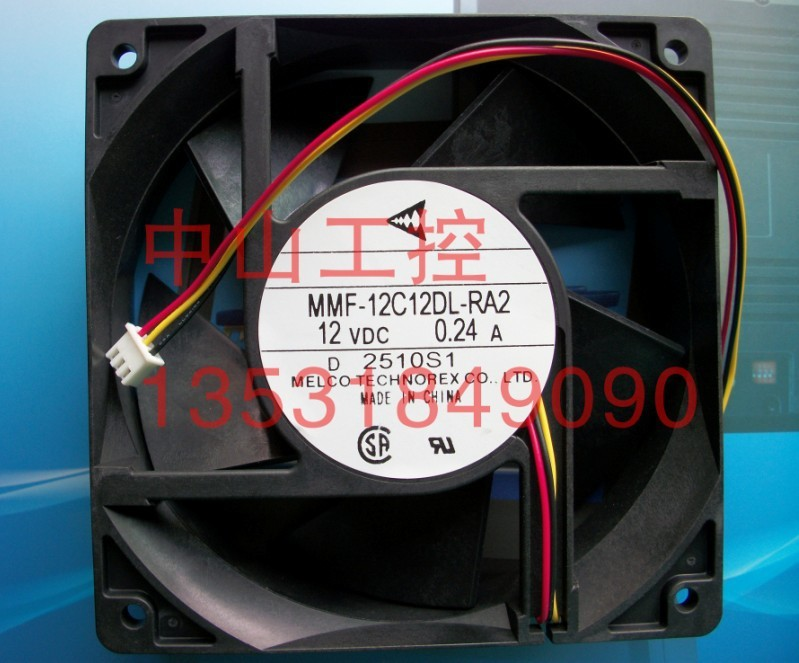 New original Inverter fan for Mitsubishi MMF-12C12DL-RA2 12V 0.24A 120*120*38MM<br><br>Aliexpress