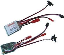 brushed motor controller price