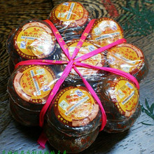 10pcs Orange Puerh Tea,8682# Rosin flaovr orange puer tea,Famous brand orange puer,Good For Health,Good gift,  Free Shipping