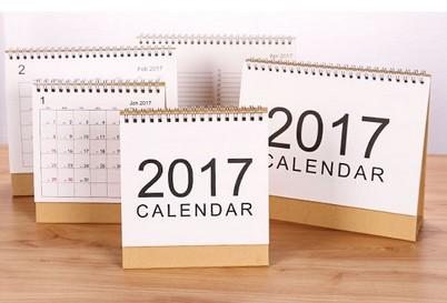 High Quality Free Office Calendar PromotionShop for High Quality – Free Office Calendar