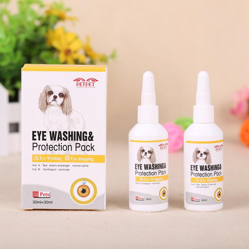 chien lavage des yeux promotion achetez des chien lavage des yeux promotionnels sur aliexpress. Black Bedroom Furniture Sets. Home Design Ideas